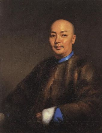 Self-Portrait, ca. 1845 (Lam Qua) (1801-1860) Location TBD