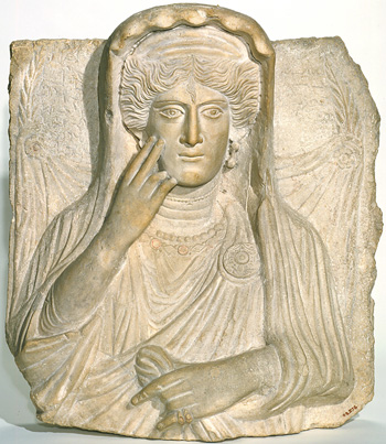 Haliphat, dated 231 C.E., from Palmyra,  Freer/Sackler Gallery of Art,  Washington, D.C., F1908.236    (Photo:  Museum Website)